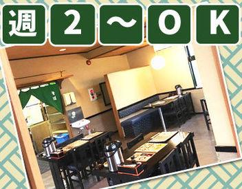 【空いてる時間にサクッとオシゴト】 週2×1日3h~オシゴトOK!学校の空き時間や放課後にチョコッとバイトも可能なんです