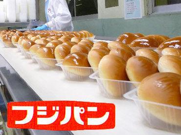 パンの種類/個数を確認する検品のお仕事◎ 男性スタッフが活躍している職場です!