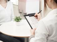 接客経験・社会人経験のある方◎ ※受付・事務経験はなくても構いません。 パソコンも文字入力や検索ができればOK!