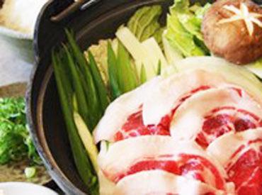 *◆◆ 未経験大歓迎!! ◆◆* 地域の特産物を使った和食が自慢♪ メニューは少しずつ覚えれば大丈夫!