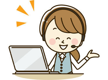 勤務開始日は応相談◎ 「一人だと不安…」という方は、 お友達と一緒に応募もOKです!