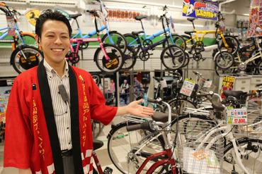 【自転車整備士】楽しく稼げるバイトなら、ドンキで決まり!シフト相談OK★プライベートと両立も◎学生/フリーター/主婦(夫)/中高年/シニア歓迎