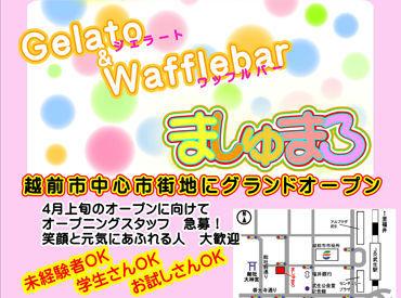 ★越前市中心市街地にNEW OPEN★ 武生駅から徒歩5分・通勤しやすい立地です◎