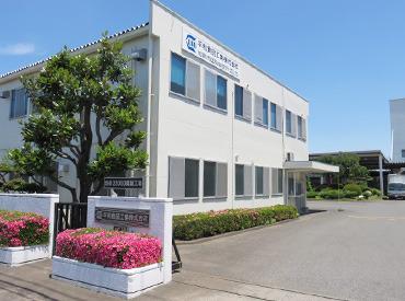 <90年目>カレールウ、ラーメンスープ、粉末だしなどを製造する会社です。長い歴史があり、日本の食卓を支えています。