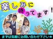 『なべしま鹿屋店』STAFF大募集~♪ 和風&洋風のお洒落な店内が大好評◎ 福利厚生の充実さが自慢です!!