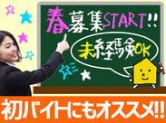 .。*先生1名と生徒2名までの個別指導.。*☆彡生徒との距離が近いのが魅力!時には、学校生活や趣味の話で盛り上がることも♪