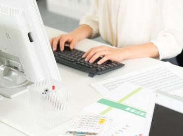メインのお仕事は、 地域にお住まいの方々の利用や 企業のお客さまの会議受付など! 専用のシステムがあるので安心です◎
