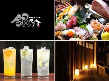 徳島駅から徒歩8分で、とっても便利! 旬の食材を使った料理が評判のお店♪ 学生スタッフが仲良く活躍してます☆*.゜