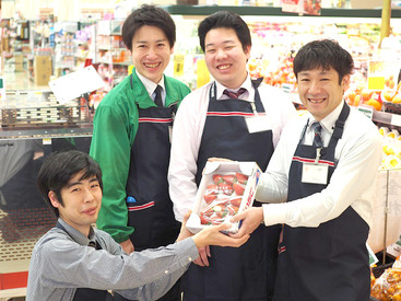 【スーパーマーケットSTAFF】優しい常連さんも多いので楽しく続けられると評判◎スーパーのお仕事が初めての方も安心♪当店の新しい一員になってください*