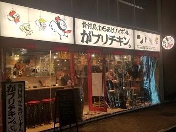 ノリ良い音楽も掛かるLIVE感のあるお店★男前ジョッキご注文の際は店員全員で盛り上がるお店です!