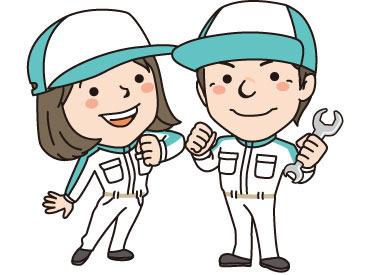 ◆+ 高時給だから稼ぎやすい! 22時以降は25%UP◎ 週5勤務でしっかり稼げます♪