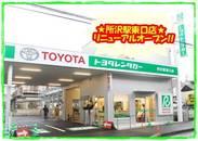 3月にリニューアルオープンしました!! ピカピカの店舗で一緒に働きませんか??