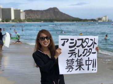 """【AD】""""嵐にしやがれ""""も!?""""Mステ""""も!?担当できるチャンス☆自分の名前がエンドロールに載ったり♪ハワイなど海外ロケに行けたり♪"""
