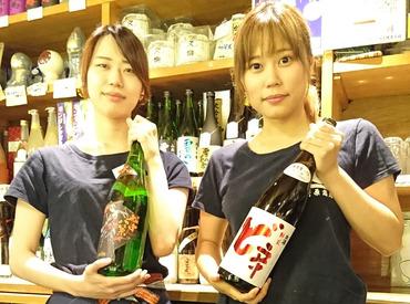 """【店舗Staff】□◆スタッフもお酒の""""試飲""""ができる!?◆□古きよき、レトロ雰囲気の立ち飲み屋♪さらに<<新作&レア>>なお酒をお安くGETも◎"""