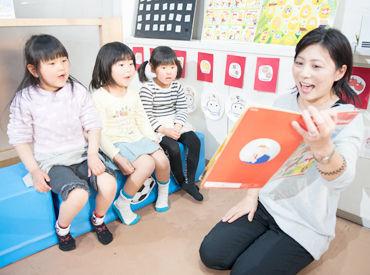 『今は難しいけどいつかやりたい』OK★お子様が幼稚園に入園後、2年越しに開校された方も♪ホームティーチャーのお仕事です。