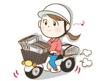 <配達用のバイク(車)貸し出します◎> もちろんマイカーでの配達も可能です! ダイエットや健康維持のための配達も大歓迎!