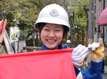 STAFF総勢200名◎そのうち、女性は20名♪ アットホームな警備会社なので、 学生~シニアの方まで活躍できる職場です!!
