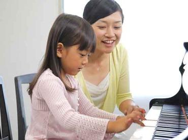 【音楽の先生】<ピアノ・幼児リトミックの先生>研修システムあり⇒安心してお仕事スタート!子ども好きな方歓迎☆経験者の方は優遇します♪