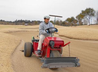 お仕事は、芝生の刈込みをしたり バンカーをならしたり こまめに15分ほどの休憩をとるので 季節問わず無理なくお仕事できます♪