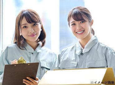 1週間で5万円~6万円のお小遣い稼ぎetc 自分のペースで働けます♪
