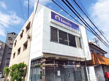 松山にある本社でのお仕事です♪交通費支給あり!待遇面が整っているものポイントです★