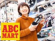 """いつものショッピングモールが職場◎ ABCでお仕事した後に""""普段の買い物""""も済ませられて便利♪"""