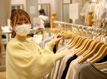 earthの服はどんな方にも合う やさしい色味と形だからオススメしやすい♪ 親子でご購入いただくことも珍しくないんです*