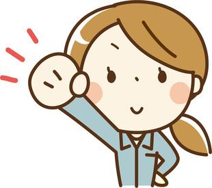 【ラインでの食品製造・検品・梱包作業】  早朝勤務 未経験OK 女性活躍中
