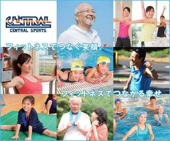東証一部上場セントラルスポーツの グループ会社なので安定感◎ 提携ショップをスタッフ割引で 利用できます♪