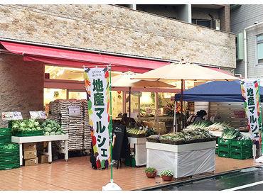 """【店舗STAFF】""""スーパー?一体何?""""っと思った方にご説明★地産マルシェとは?⇒農作物の直売所!新鮮で安全な野菜を販売しているお店です♪"""
