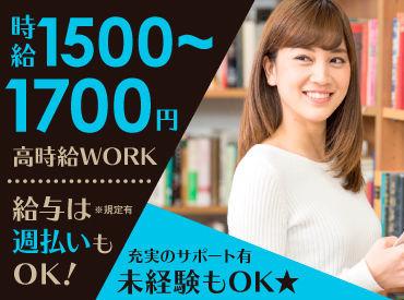 週2日~OK◎自分らしく働きたい方、大歓迎╰(*´︶`*)╯ 週5日×フルタイム勤務なら月収29万円も可能♪