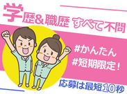東武東上線東松山駅から無料送迎バスあり! 交通手段が無い方も、安心して通えます♪♪