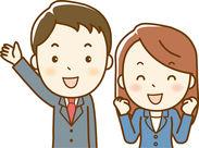 ≪月収22万円以上~★≫ 安心&安定の職場で働けます♪ あなたのスキルを次世代へ受け継ごう*