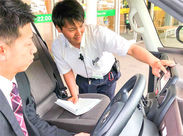 \遠方から通うスタッフも在籍中!/ 【白市駅】【西条駅】から 広島空港行きのバスが出てるので 車が無くても通いやすい☆