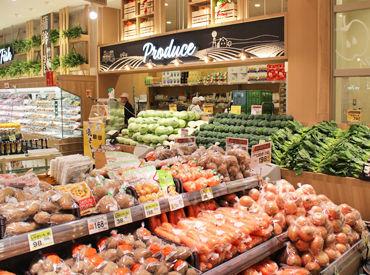 ~丸久グループ~ 山口県を中心にスーパーマーケットを 5ブランドの展開している地元企業です!