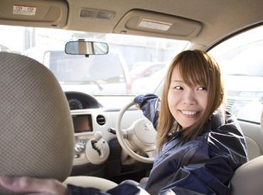 車の清掃と受付がメイン◎時々だけど、車の移動をお任せすることも!ペーパードライバーのあなたもきっと運転が上手になるはず!笑