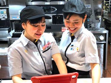早朝シフト:時給+50円UP★ 効率よく稼げるので学生Staffが 学校へ行く前に勤務している 結構人気のシフトです(`・ω・´)♪