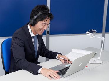 ~「合格への最短距離」を目指して~ 入社後の評価基準がしっかりしているので、 登録後も安心して指導に専念できます◎