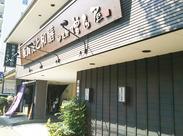 ≪北野駅から徒歩4分≫ 毎日の通勤もらくらく! 営業時間が21時までなので帰りが遅くなる必要もナシ♪