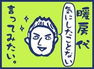 1日で2万円以上も!もう安心。しかも日払いOKだから、金欠に悩まされることもナシ!超魅力的なオシゴト★