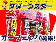 菊水東橋店…札幌江別通からスグでアクセスしやすい!季節問わず、通いやすいのも大事なポイントですよね☆
