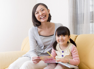 ≪保育費補助あり!≫働くママさん大活躍中☆夕方前に帰れるから、家庭との両立もバッチリ!長く続けている方が多いんですよ♪