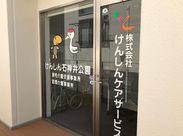 <通勤便利♪>西武池袋線「石神井公園駅」より歩いて2分!居心地もバツグン!リラックスしながら働ける事務所です◎