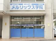 渋谷で事務のオシゴト★ 研修制度ばっちり◎焦らずゆっくりお仕事を覚えていけるので、未経験の方でも安心です!