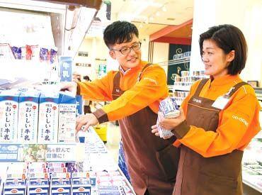 コープは、 「おいしさと安心を、うれしい価格で。」 のコンセプトを元に 地域の組合員さんから 喜ばれるお店作りをしています★