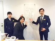 ホテル阪神大阪内の人気サウナとスパのスタッフ大募集!! 【阪神サウナ】は男性専用、【テフ】は女性専用の施設です♪