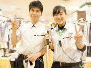 入社祝い金1万円★未経験さんも経験者さんも大歓迎♪「午前だけ」「午後から」など生活に合わせられるのが嬉しい魅力です◎