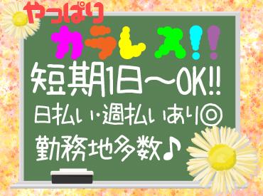 【化粧品のピッキング・仕分け】>> 履歴書不要★準備ラクラク!! <<シールを貼ったり、商品を箱に詰めたり…超~カンタン作業が多数♪*仙台駅から送迎あり◎