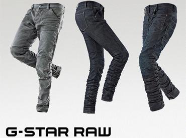 【G-Star RAW販売スタッフ 】\デニム好き、大歓迎♪/「私服はデニムが一番!!」→オススメ★トレンドに合わせられるエッジのきいたデニムブランド!