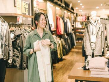 【アパレル販売STAFF】働きながらも自分らしさは忘れない♪ファッション・雑貨好きな方にお勧め★幅広いSTAFFが活躍中♪アパレルデビューも大歓迎!